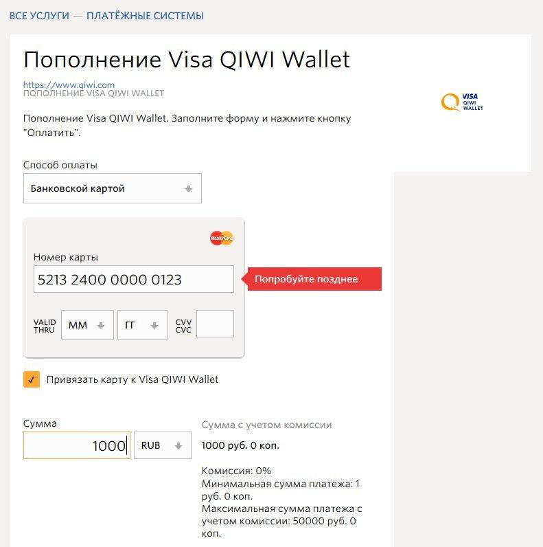 Пополнить яндекс деньги с банковской карты [PUNIQRANDLINE-(au-dating-names.txt) 61