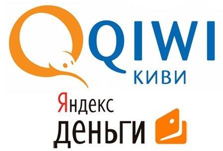 Перевод с Яндекс.Деньги на QIWI кошелек