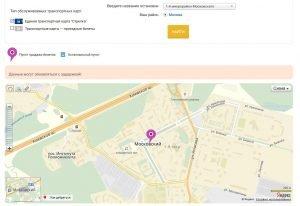 Где купить карту Стрелка с приложением Тройка