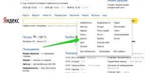 Как пополнить ЯндексДеньги