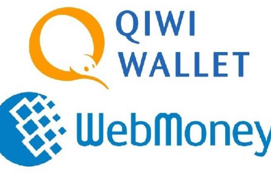 перевести деньги с qiwi на webmoney