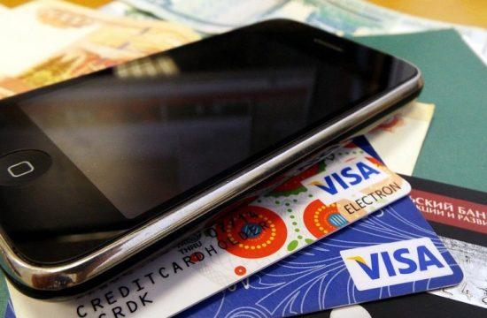 пополнить мобильный телефон через банковскую карту без комиссии