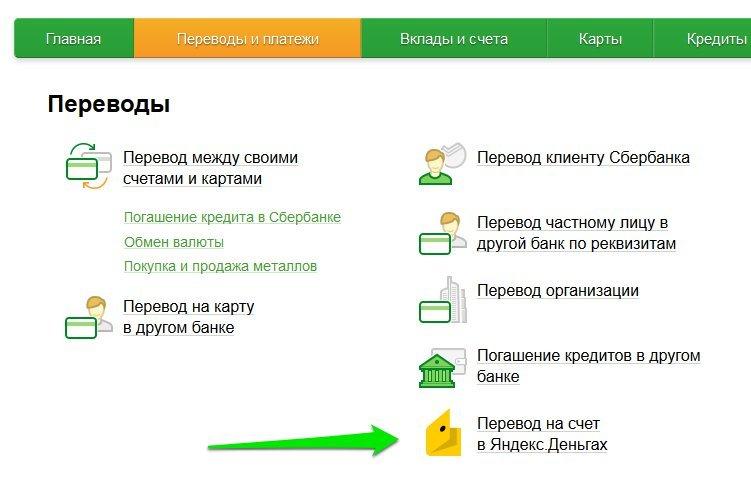 snimok_ekrana_100316_051220_pm