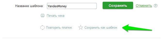 snimok_ekrana_100316_053049_pm