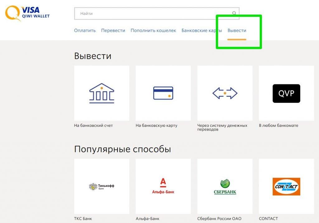 snimok_ekrana_100716_030521_pm