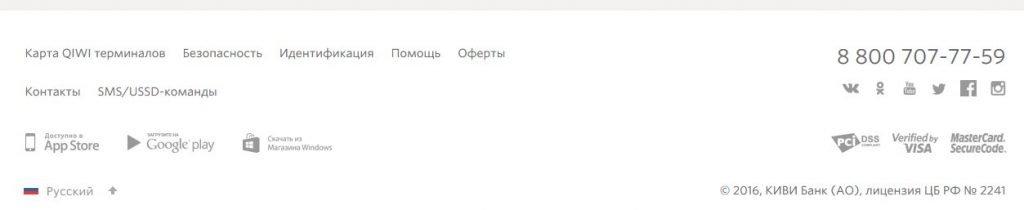 snimok_ekrana_100716_032117_pm