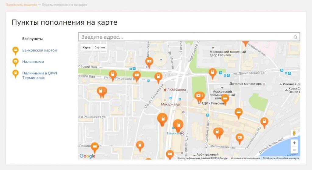 snimok_ekrana_100716_032512_pm