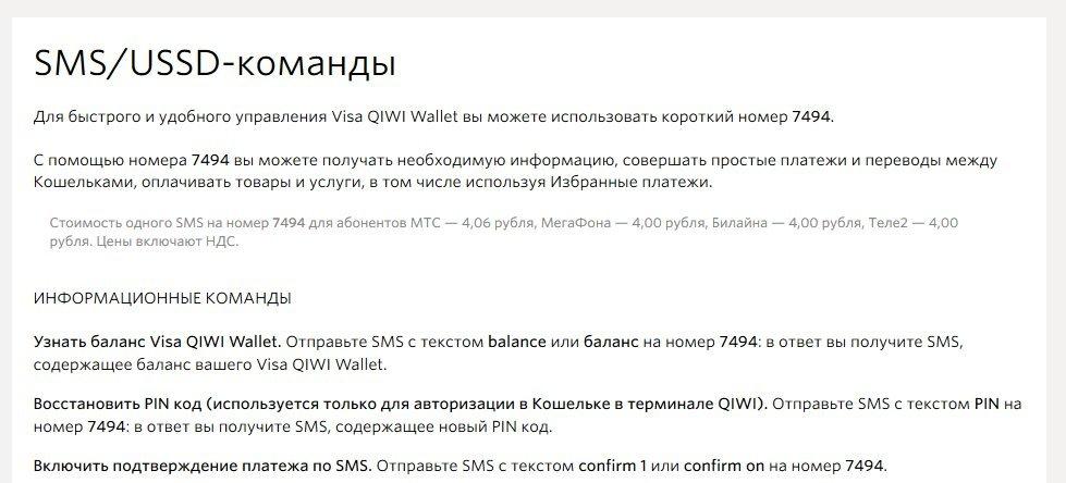 snimok_ekrana_100716_035451_pm