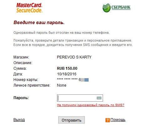 snimok_ekrana_101816_033041_pm