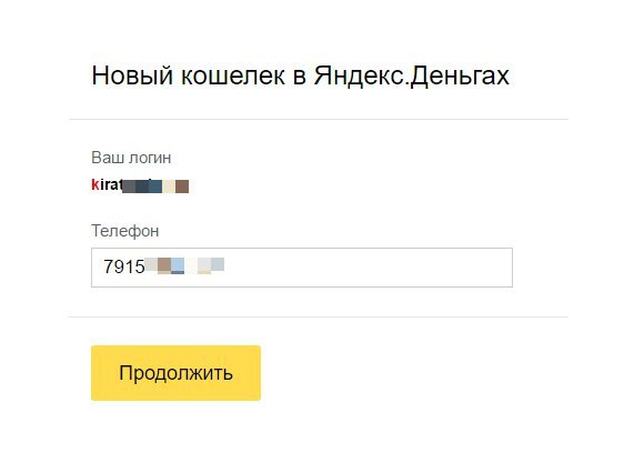 snimok_ekrana_102016_043838_pm