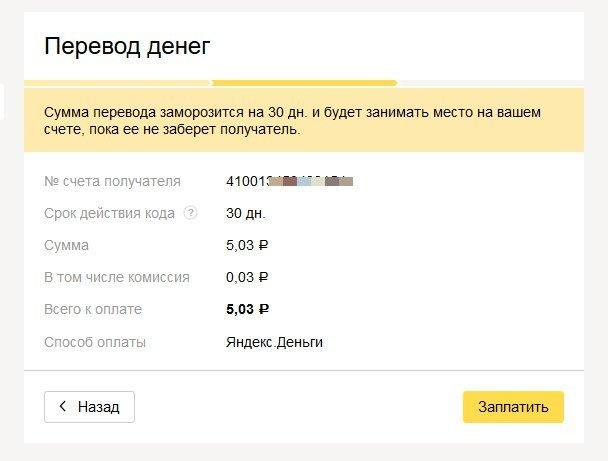 snimok_ekrana_102116_123128_pm