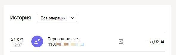 snimok_ekrana_102116_124355_pm