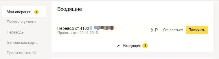 snimok_ekrana_102116_125219_pm
