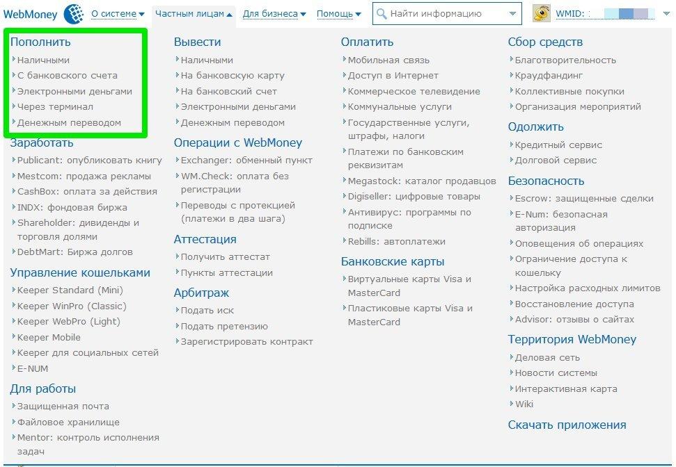 snimok_vsego_ekrana_101216_031253_pm