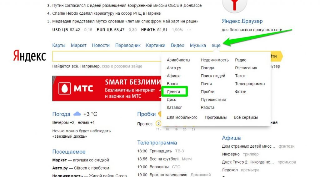 snimok_vsego_ekrana_102016_042938_pm