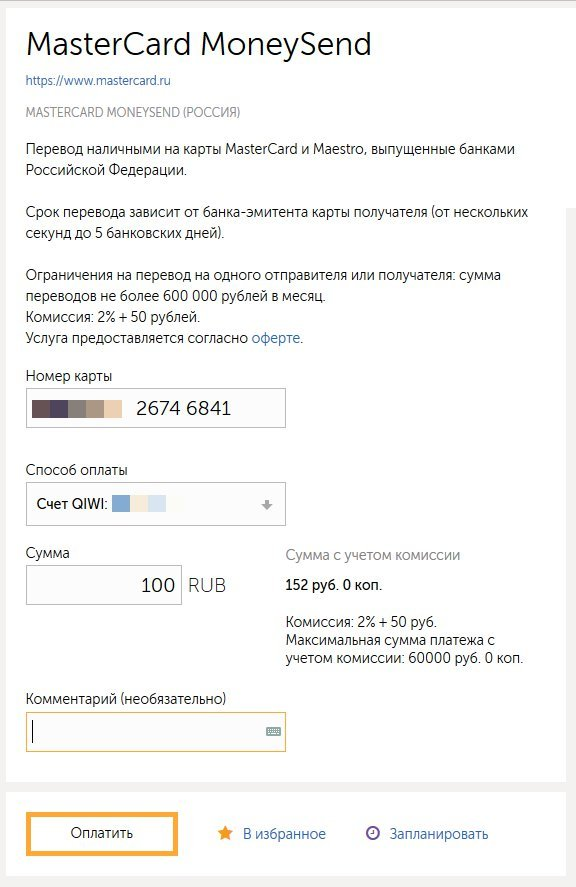 snimok_ekrana_112416_010549_pm