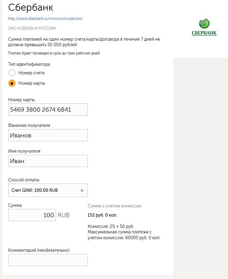 snimok_ekrana_112416_012800_pm