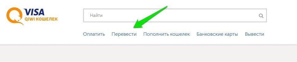 snimok_ekrana_112416_120623_pm