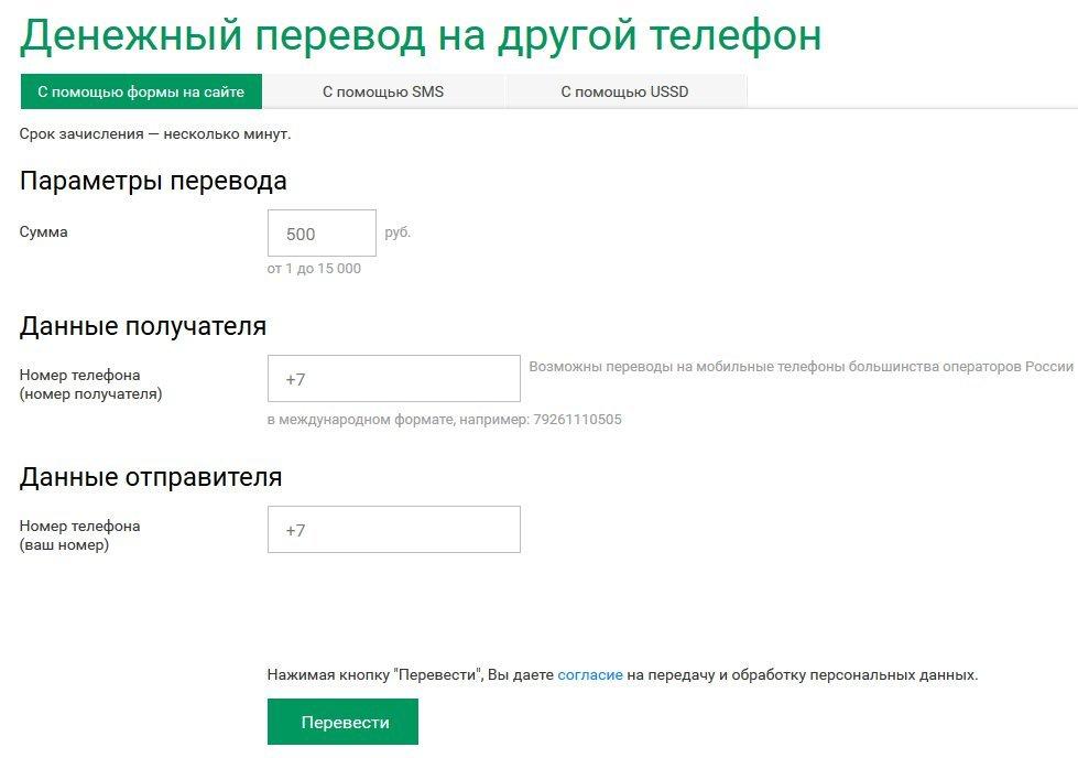 snimok_ekrana_112516_120257_pm