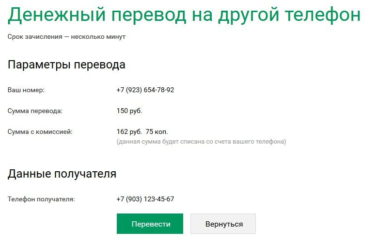 snimok_ekrana_112516_121228_pm